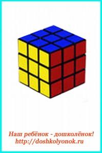скоростная сборка кубика рубика