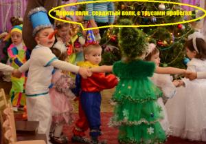 Новый Год и дети
