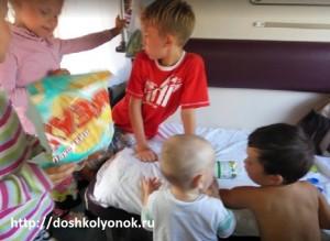 Отъезд из Сочи. Детский сад в вагоне