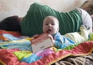 Ребёнок и юмор