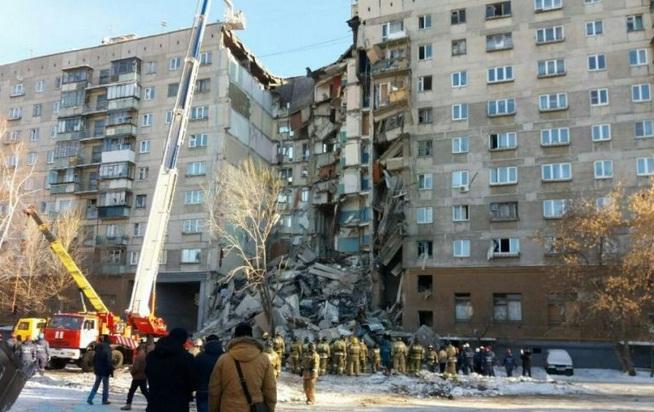 Взрыв газа в Магнитогорске